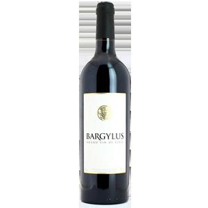 Bargylus rouge de Syrie pour Lindaboie.png