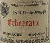 dominique-laurent-echezeaux-vieilles-vignes- Pour Lindaboie.jpg